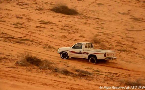 Podjazdy Pod Wydmy W Arabskim Stylu