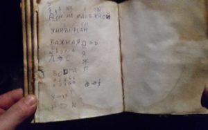 Automatycznie Zapisany Szkic